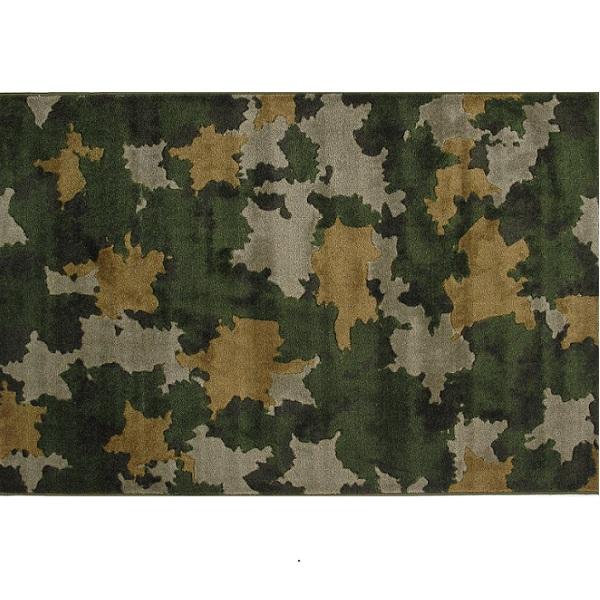 Nylon Multi Color Camouflage Rug